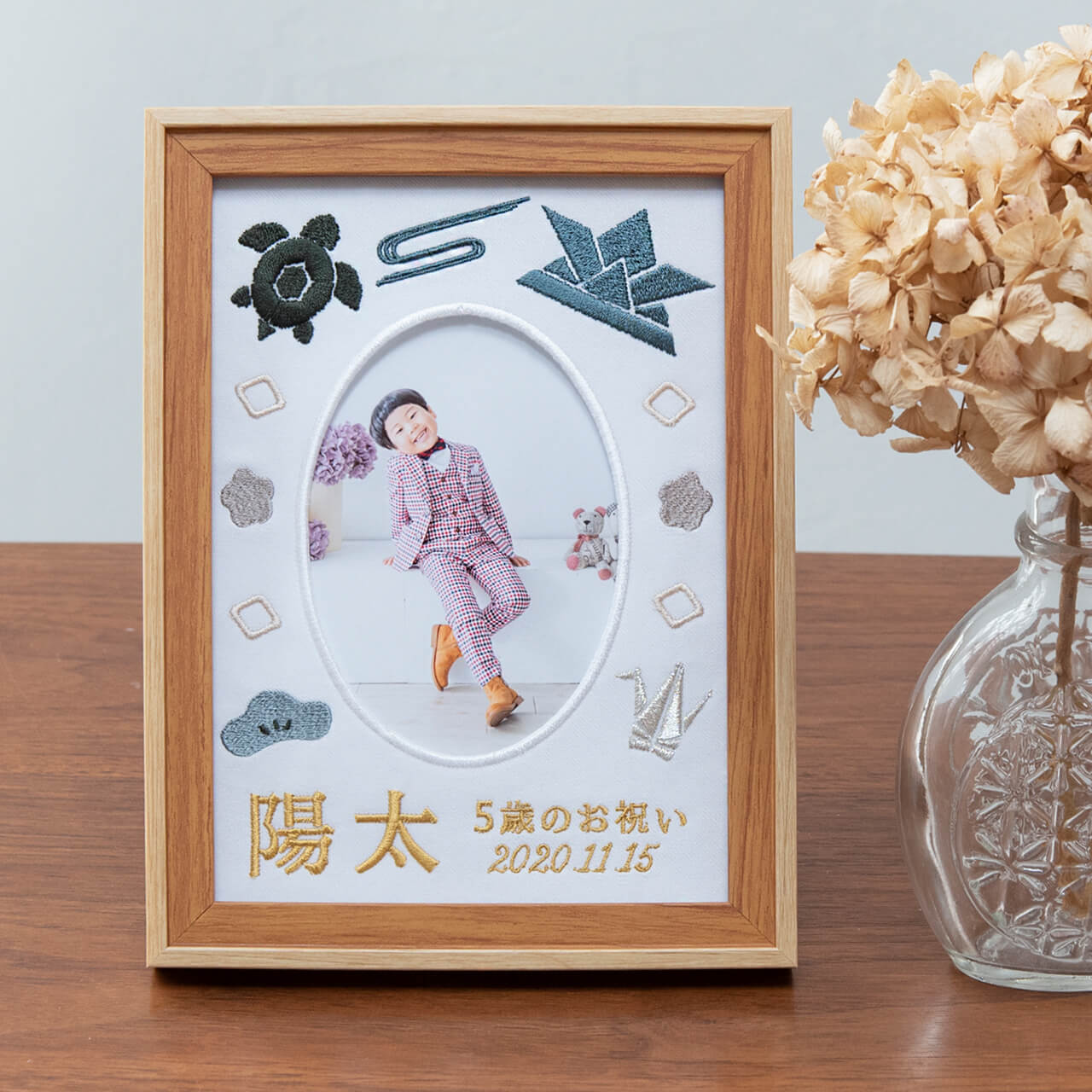 大切なお子様の成長をお祝いする刺繍の画像