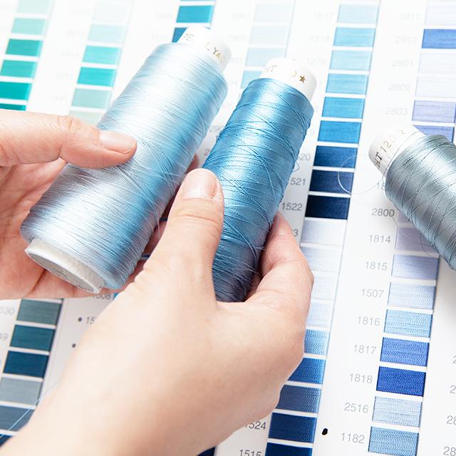 糸の配色を選んでいるイメージ画像